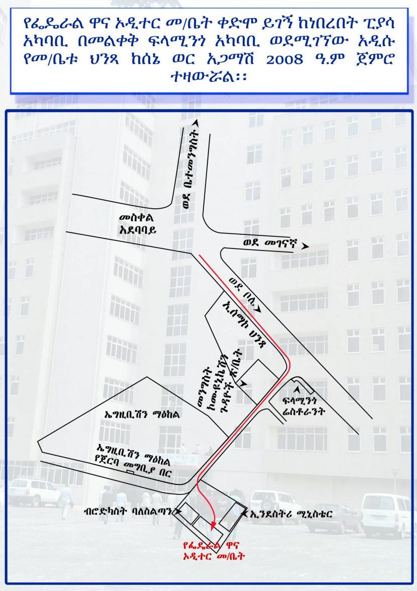 OFAG NEW OFFICE LOCATION